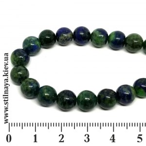 azurmalachite-8mm